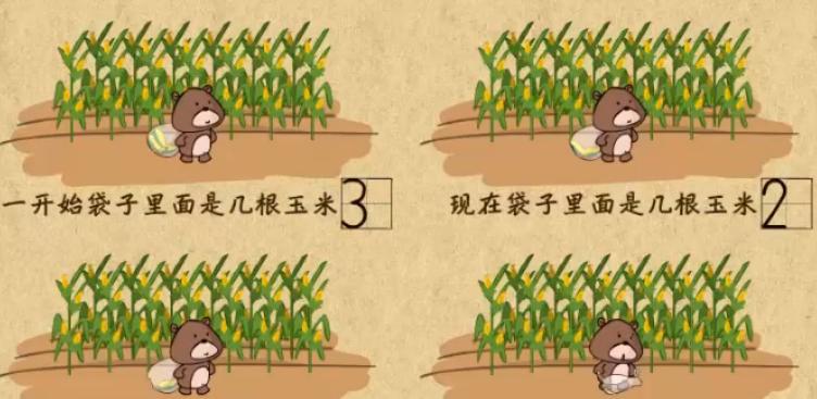 乐乐课堂-小学数学动漫全套精品微课