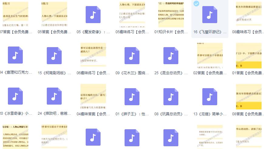 【完结】张祖庆跟着电影学写作26讲